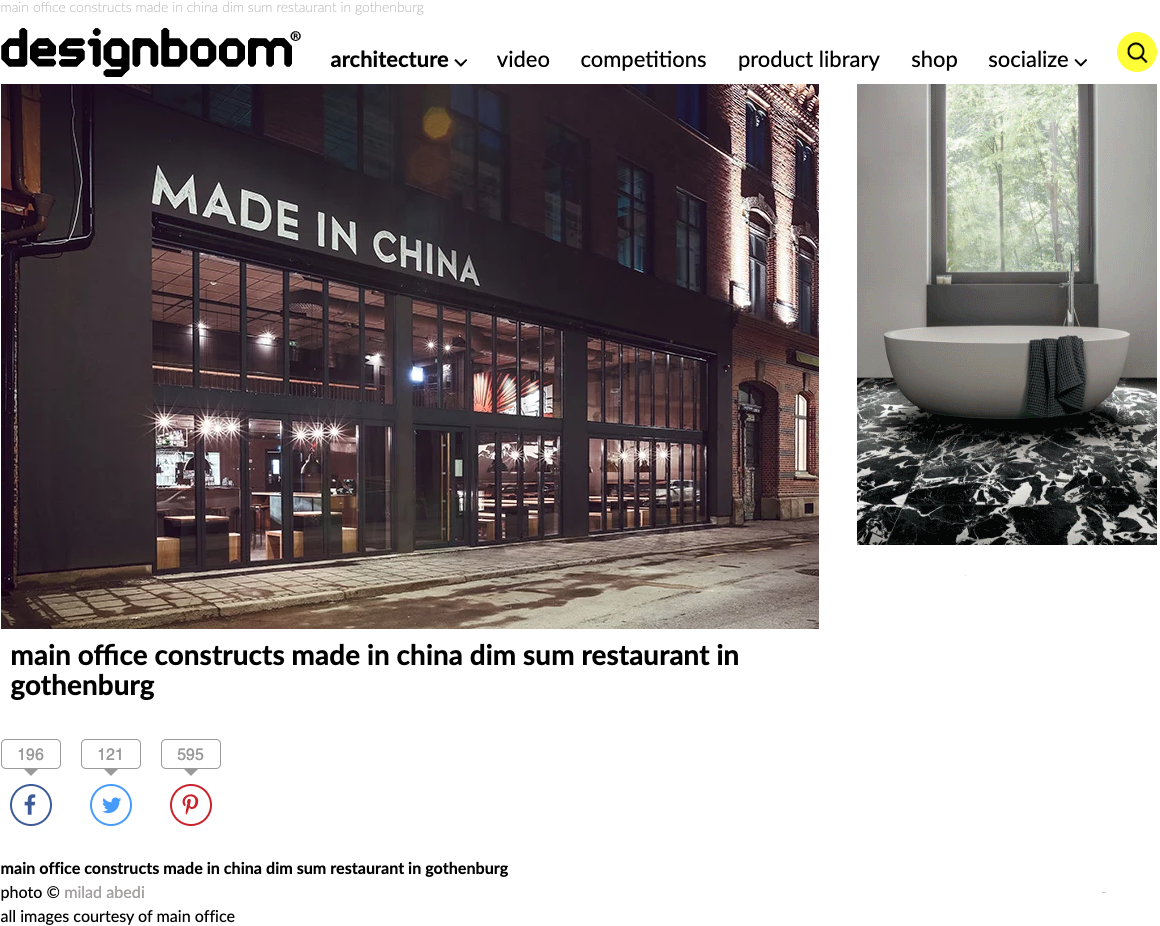 Designboom article about Made In China
